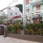 Phong Nha Gecko Hostel